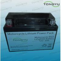 Wholesale 12V 5Ah Lithium Starter Batteries, 26650 LiFePO4 Starter Battery 8 Cell from china suppliers