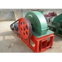 Quality Stump Straw Wood Crusher Machine For Board Shaving 380 Voltage 7.5kw for sale