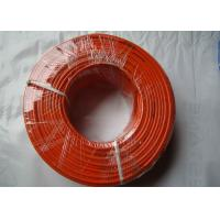 Wholesale 3 Core Seismic Cable Resistivity Cable -40℃~+70℃ Working Temperature from china suppliers