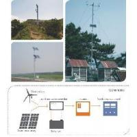 Wholesale Wind-Solar Hybrid Detecting Station from china suppliers