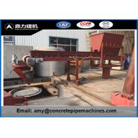 Wholesale Customized Dimension Concrete Pipe Equipment 12 Months Warranty from china suppliers