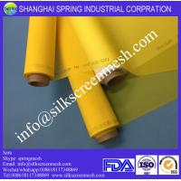 Wholesale 100% polyester monofilament screen printing mesh 72T white/yellow 55 micro silk screen mesh from china suppliers