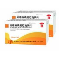 Wholesale Povidone Iodine Vaginal Effervescent Tablets Gynecology Medicine , Anti-Inflammation Antimicrobial Drugs from china suppliers
