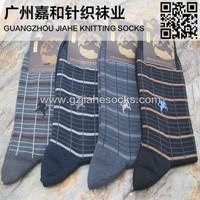 Wholesale Hot Selling Patterned Mid Calf Formal Business Men Socks from china suppliers
