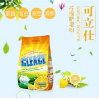 Wholesale high foam neutral Low price selling environmentally friendly washing powder poland from china suppliers