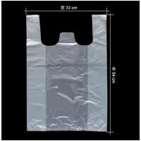 Wholesale Semi Clear Cup Sealing Film , Plastic LDPE T Shirt Bags 54x33cm from china suppliers