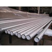 Buy cheap ASTM A790 A679 904L Super Austenitic Stainless Steel Pipe Seamless DIN 1.4539 from wholesalers