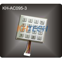 Wholesale Access control metal keypad from china suppliers
