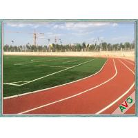 Wholesale Unique Fibrillated Structure Soccer Artificial Grass 12000 Dtex Fullness Surface from china suppliers