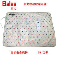 Wholesale Balee USB Blanket from china suppliers