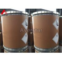 Wholesale D - Cyphenothrin 95% TC Public Health Chemical Mosquito Cockroach Control from china suppliers