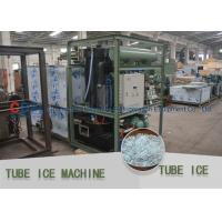 Buy cheap CBFI World Best Germany Bitzer Compressor 1,000kg to 30,000kg Water Cooling Tube Ice Machine from wholesalers