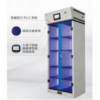 Buy cheap Mini Portable Filtering Chemical Storage Cabinets from wholesalers