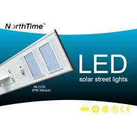 Wholesale Aluminum Alloy Frame High Power Solar Lights For Garden All In One Street Light from china suppliers