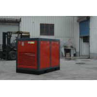 Food Processing Machines Direct Driven Air Compressor  75KW 100HP  Industrial Air Compressor Screw Type