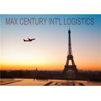 Wholesale European Freight Services  China To Ukraine Logistics Services International from china suppliers