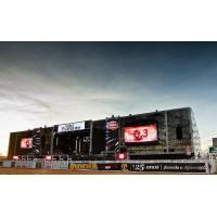 Wholesale Excellent Performance Outdoor DIP P10 Led Advertising Displays 960 * 960 mm from china suppliers