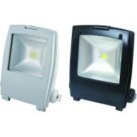 Wholesale stronger package flood lights led from china suppliers