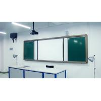 Wholesale 54 Inches Infrared Multi-Touch Interactive Whiteboard For Education from china suppliers