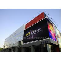Quality Stage Background Indoor Rental LED Display High Resolution 2 years Warranty for sale
