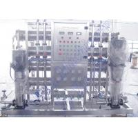 Wholesale Bottled water plant water treatment equipments reverse osmosis from china suppliers
