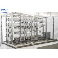 Wholesale RO EDI Industrial Water Treatment Systems FRP ISO14001 Approval from china suppliers