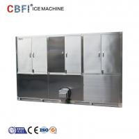 Wholesale Water Cooling India Ice Cube Machine / Large Ice Cube Maker from china suppliers