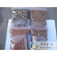 Wholesale Expanded Vermiculite manufacturer wholesale price/insulation and agricultural Vermiculite from china suppliers