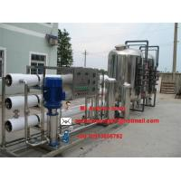 Wholesale automatic water purifying equipment/under water cleaning equipment from china suppliers