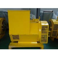 Wholesale 1800rpm Single plase Brushless AC Generator With 60hz Frequency 135kw from china suppliers