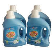 Wholesale Laundry liquid detergent/Liquid Laundry Detergent from china suppliers