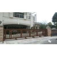 Wholesale Remote Control Telescopic Sliding Gate Classical Aluminium Alloy Folding from china suppliers
