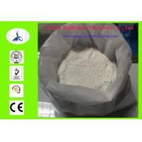 Wholesale CAS 112809-51-5 Pharmaceutical Intermediate Letrozol / Femara Women Breast Cancer Treatment from china suppliers