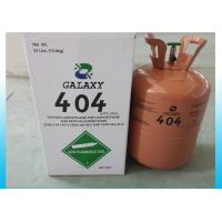 Wholesale N.T. 10.9KG Industrial HFC Refrigerants UN No. 3337 R404a Refrigerant R22 And R502 Replacement from china suppliers