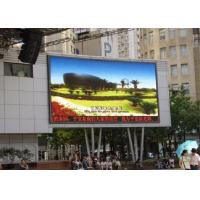 Wholesale P8 Outdoor Video Wall LED Display Large Digital Led Display Screen High Definition from china suppliers