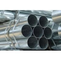 Wholesale ASTM A53 Standard Round Carbon Steel Pipe Customized Length Anti - Rust Oil from china suppliers