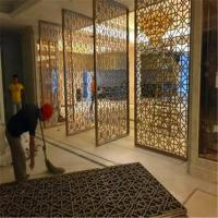 Wholesale Decorative metal work for Hotel Screen Partition Restaurant Screen Partition Wall panel from china suppliers