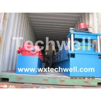 Wholesale Twice Wave Guardrail Roll Forming Machine from china suppliers