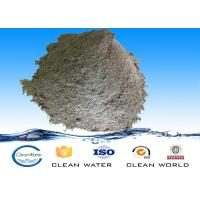 Wholesale Ammonia Degrading Bacteria Water Purification Wastewater Treatment 8℃~60℃BV ISO from china suppliers