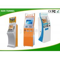 Wholesale Card Dispensing Information Access Digital Signage Kiosk Interactive Coupon Printing from china suppliers