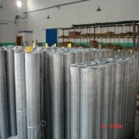 Wholesale Nickel 200 Wire Mesh/Screen from china suppliers