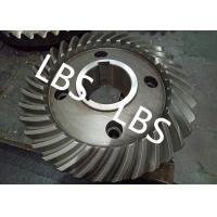 Wholesale Steel Spiral Bevel Double Helical Gear Shaft Polishing Anodic Oxidation from china suppliers