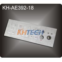 Buy cheap Mine Industrial keyboard with trackball from wholesalers