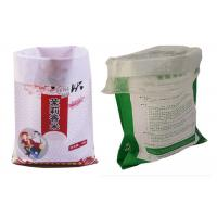 Wholesale Transparent Personalized Fertilizer Packaging Bags Double Stitched from china suppliers