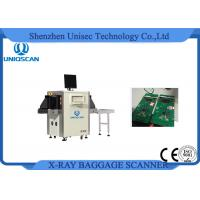 Wholesale Dual Energy Airport Baggage Scanner For Airport Metro Prison Easy Operation from china suppliers