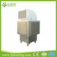 Quality FYL KM20ASY portable air cooler/ evaporative cooler/ swamp cooler/ air conditioner for sale
