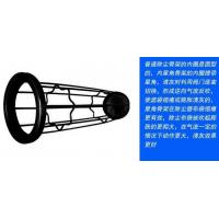Wholesale Star Type Dust Collector Cages Smooth Surface Prevent The Bag From Damage from china suppliers