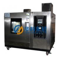 Wholesale Shoes Frosting Hydrolysis Shoe Testers Professional AC220V 15A from china suppliers