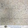 Buy cheap Rusty Yellow G682 Bush Hammered, China Yellow Granite G682 Slabs from wholesalers
