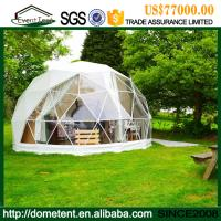 Wholesale Rustless Large Outdoor Tent , PVC Cover Metal Frame Geodesic Dome Shelter from china suppliers